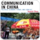 Communication in China