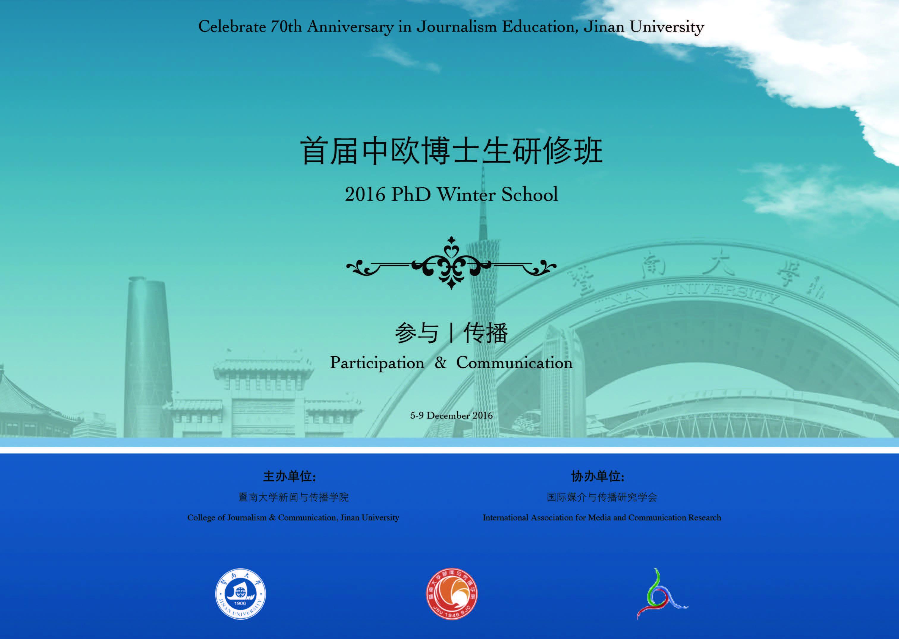 2016 PhD Winter School on Participation & Communication