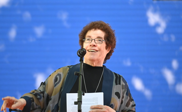Janet Wasko, IAMCR President